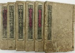 吉村大観堂 古書 和本 古典籍 浮世絵